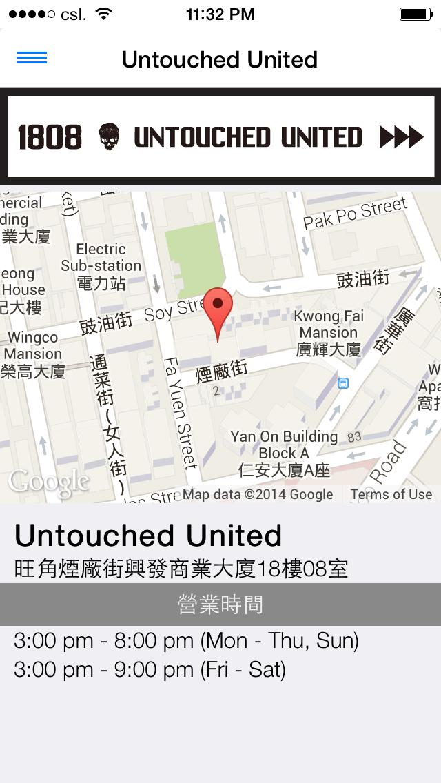 Untouched United屏幕截圖5