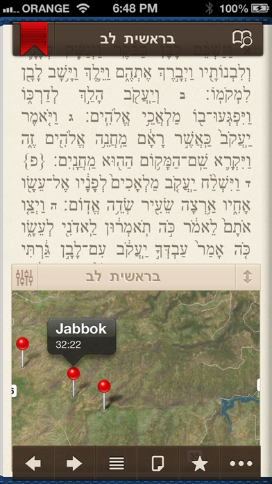iTorah - English, Commentaries, Tikun, Audio Lectures, Bible Screenshot 1