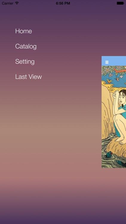 山海经-有声读物