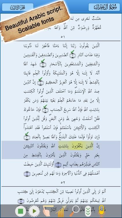 iHifz Quran - حفظ القرآن
