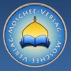 Moschee-Verlag