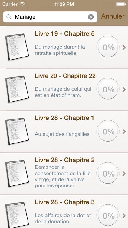 Muwatta de l'Imam Malik en Français - La doctrine établie screenshot-3