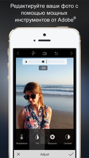 ‎Snapwire - Sell your photos Screenshot