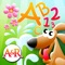 App Icon for Magic Garden with Letters and Numbers - A Logical Game for Kids App in Jordan IOS App Store
