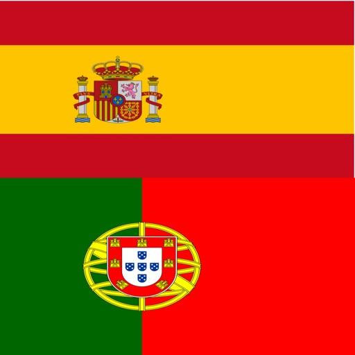 Spanish - Portuguese - Spanish dictionary