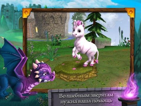 Fantasy Baby Animals - Ухаживайте за единорогами, драконами и другими милыми существами для iPad