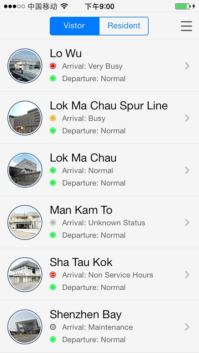HK ImmD screenshot one