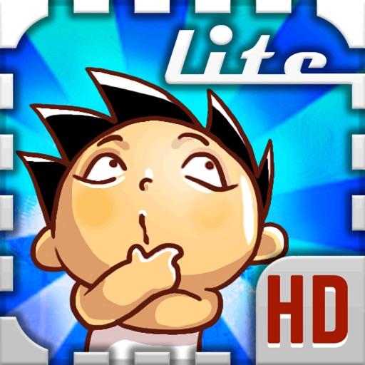 天朝教育委员会-HD LITE