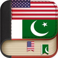 Codes for Offline Urdu to English Language Dictionary Hack