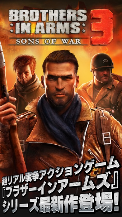 ブラザーインアームズ®3:Sons of Warスクリーンショット1
