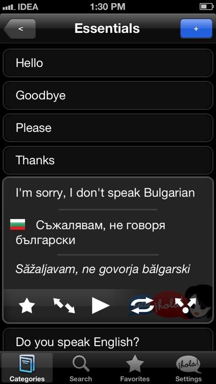 Lingopal Bulgarian LITE - talking phrasebook