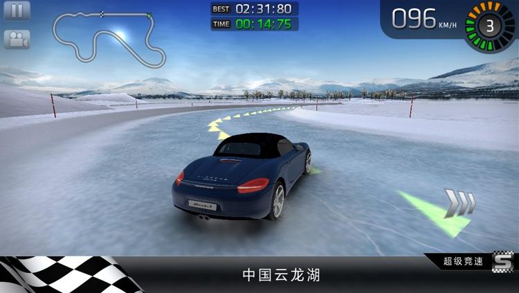 超级竞速 (Sports Car Challenge)