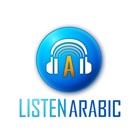 ListenArabic Arabic Music Radio icon