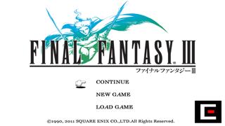 Final Fantasy III紹介画像1