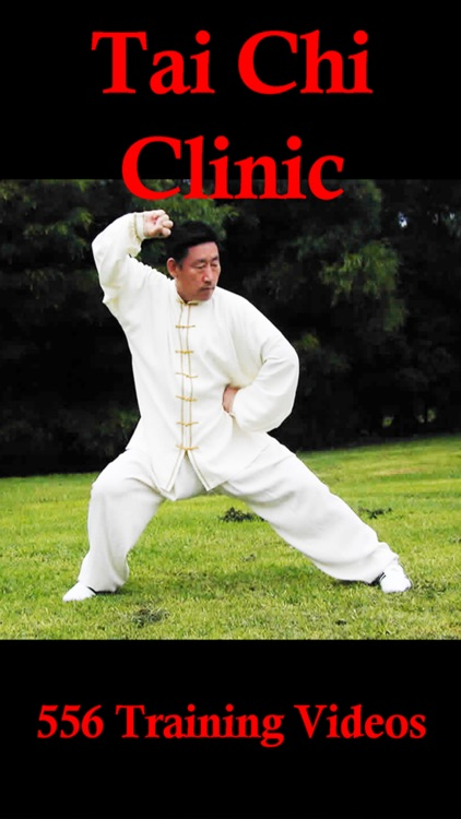 Tai Chi Clinic screenshot-0