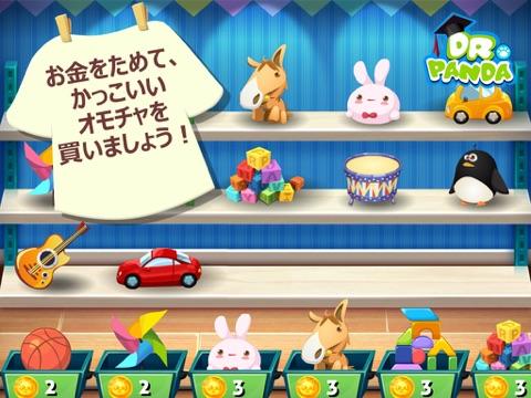 Dr. Panda小さな家のおすすめ画像4