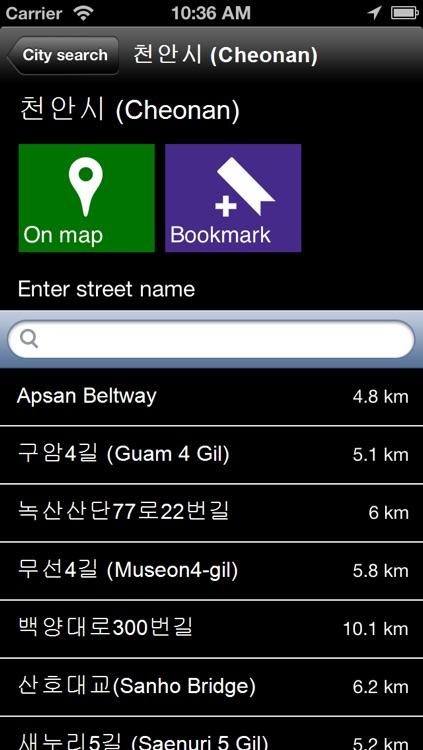 Offline South Korea Map - World Offline Maps screenshot-4