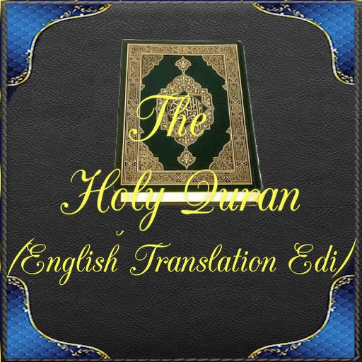 The Holy Quran - Arabic Text with English translation