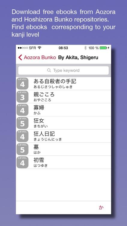 Wakaru - Learn Japanese by reading screenshot-3