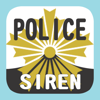 警察車サイレン