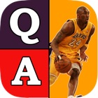Allo! Acho que o astro do basquete - edição de jogador da NBA Photo Pic Trivia icon