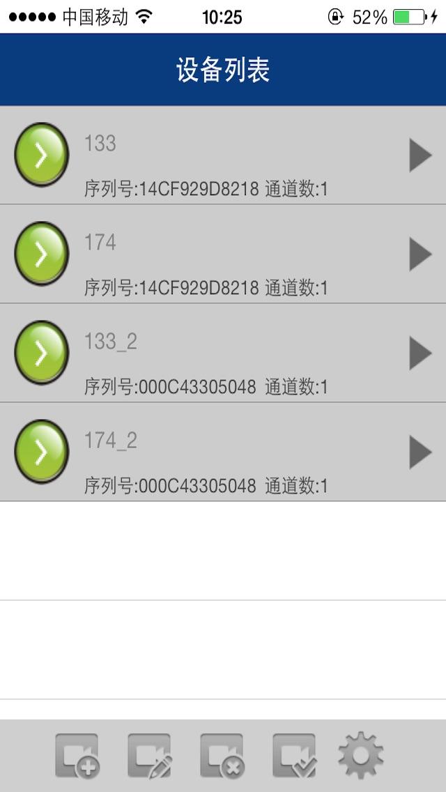 P2P Onvif Screenshot