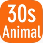 30s Guess Animal : Free Animal Quiz Fun Game icon