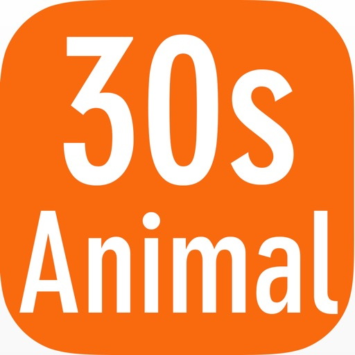 30s Guess Animal : Free Animal Quiz Fun Game by Mualchon