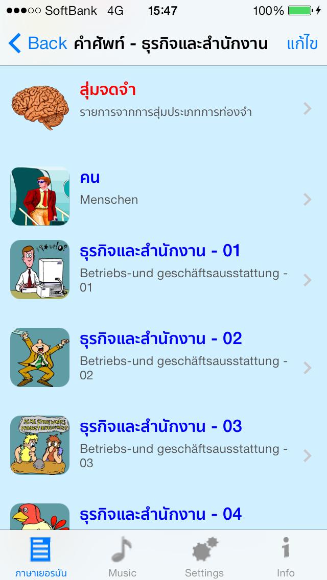 Alemán Frases Cotidianas En Idioma Alemán App Análisis Y