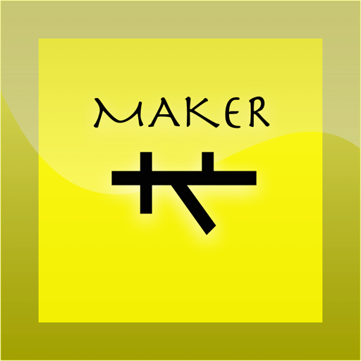 SenGram Maker