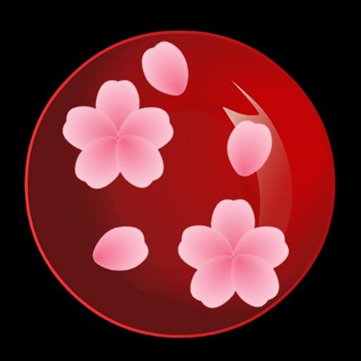 桜ひらりん