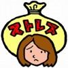 ストレスチェック 自己診断 (SCL)