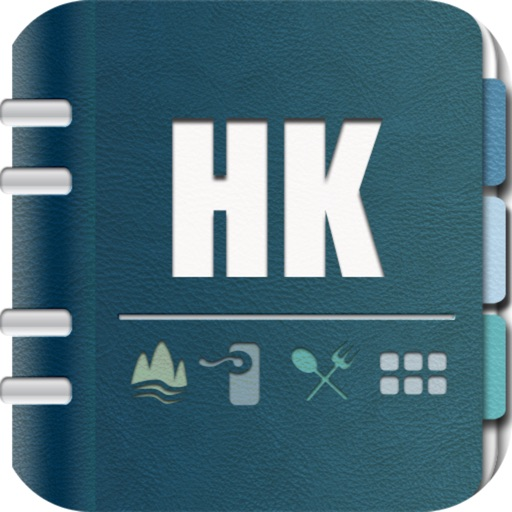 Hong Kong Guida