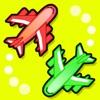 くるくる飛行機 - 知育アプリで遊ぼう 子ども・幼児向け無料アプリ