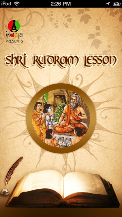 Shri Rudram Lesson - FREE - A Hymn Devoted To Lord Shiva by