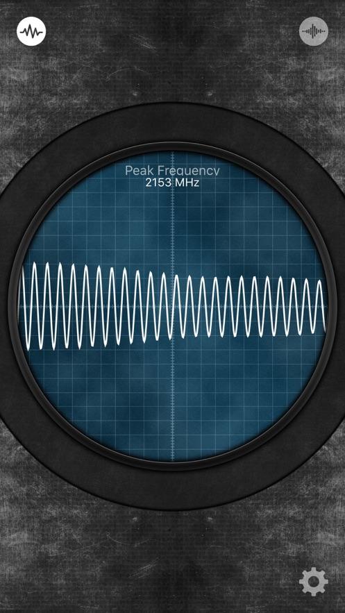 Audio Tool App 截图