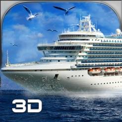 クルーズ船シミュレーター3Dセイリング