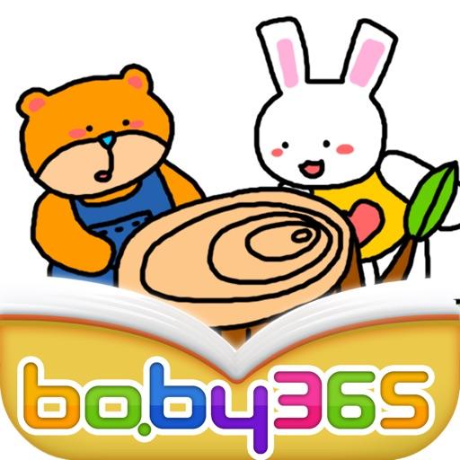 东南西北-有声绘本-baby365