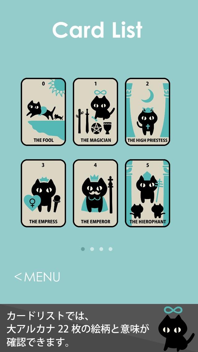 黒猫タロット-かわいい猫が出会いや相性、恋愛、運命を占う、シンプルだけど本格的な無料タロット占い紹介画像5