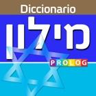 Hebreo-Español v.v. Diccionario    מילון ספרדי-עברי / עברי-ספרדי   פרולוג icon