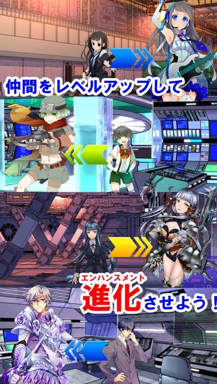 星宝迷宮ジュエルダンジョン feat. ジュエルセイバー screenshot-3