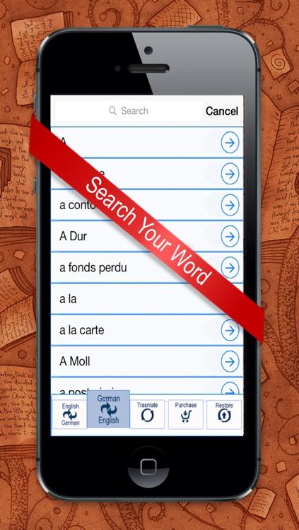 English to German & German to English Dictionary screenshot-3