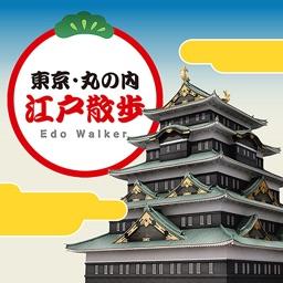 Tokyo Marunouchi Edo Walker