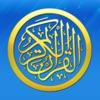 歌木斯《古兰经》(阿拉伯语,汉语,英语5种翻译对照)