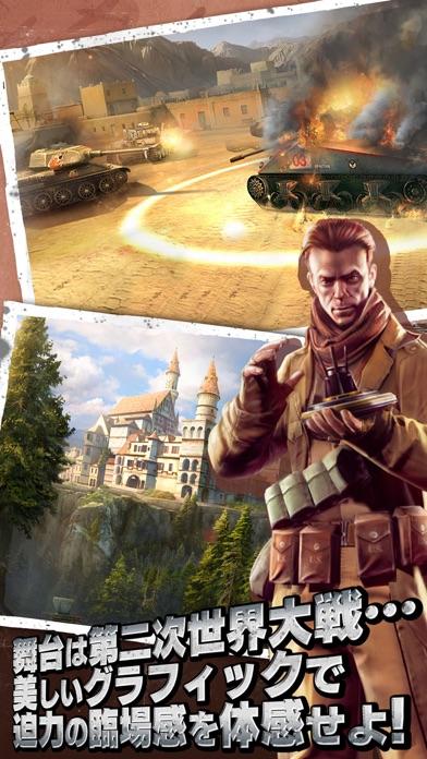 ブラザーインアームズ®3:Sons of Warスクリーンショット2
