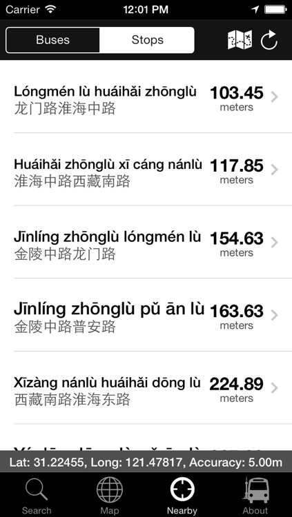Shanghai Stops screenshot-3