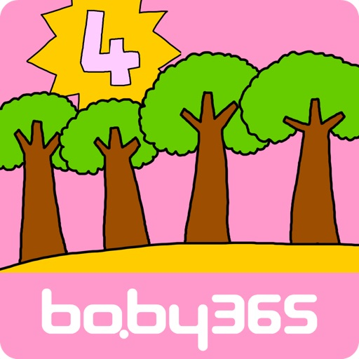 baby365-4 seasons
