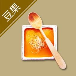 豆果至纯汤品-煲汤美食菜谱大全 居家下厨的手机必备软件