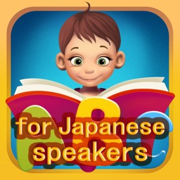 English Picture Dictionary for Japanese Speakers