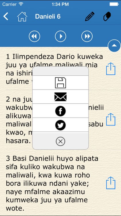 Audio Biblia Kiswahili (Redio Biblia) screenshot-3